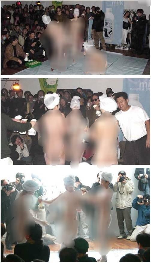 서울우유 미친 누드 마케팅 | 인스티즈