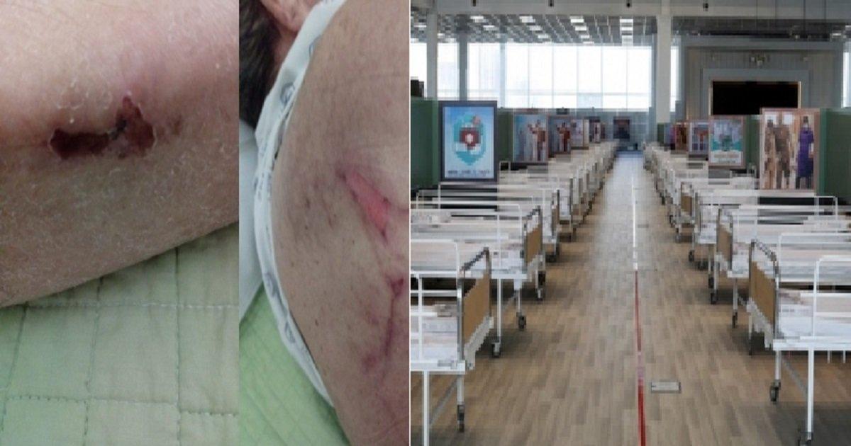 33333 4.jpg?resize=1200,630 - 90대 환자 폭행한 의혹 제기된 인천 요양병원