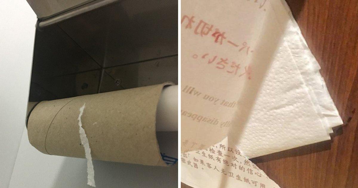 "4 70.jpg?resize=412,232 - ""이미 바지 내렸는데""... 휴지 없는 화장실에 찾아온 기적.jp"