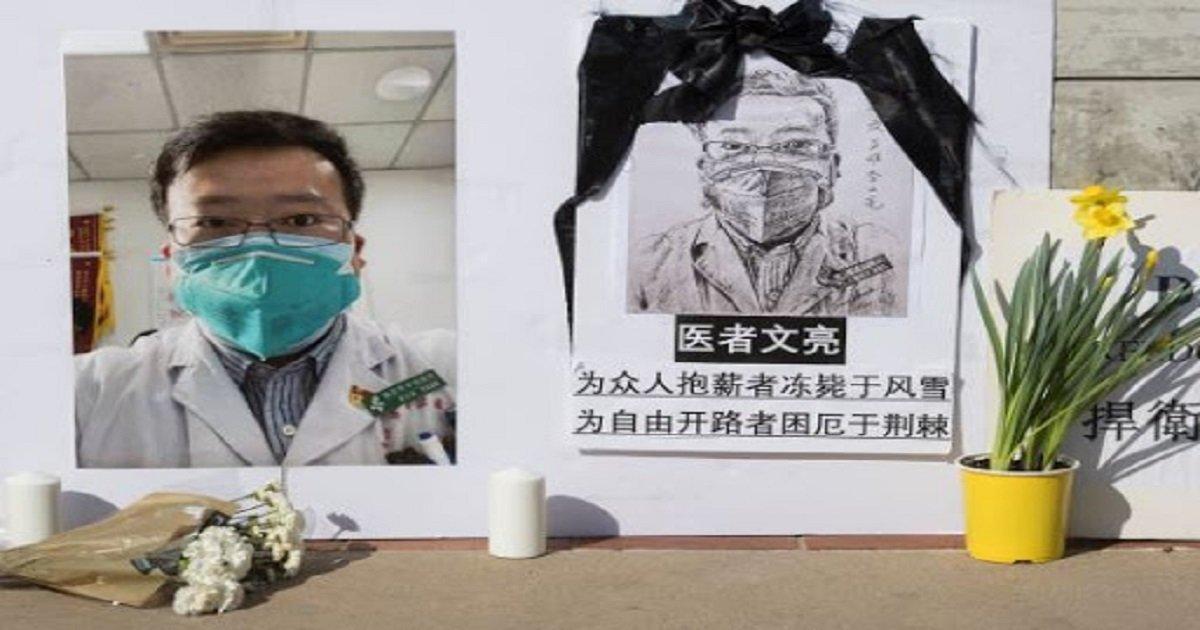 44444 4.jpg?resize=412,232 - 코로나19 관련 기사 썼다가 사라진 구금된 중국 활동가들