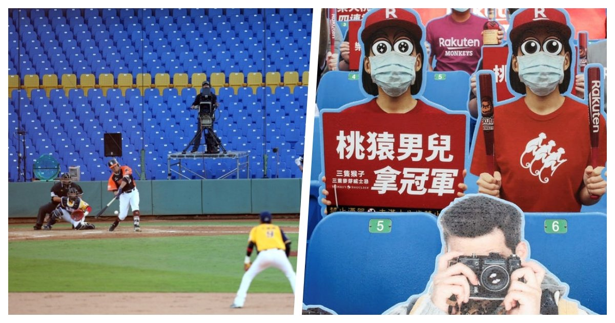 baseball cover.jpg?resize=1200,630 - Taiwan's Baseball Season Begins Albeit With Robot Drummers And Cutout Fans