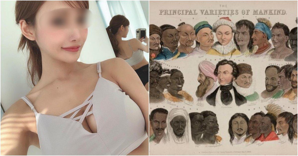 "collage 256.png?resize=1200,630 - ""여자친구가 전세계 모든 인종과 자봤다는데..어떻게 해야할까요"""
