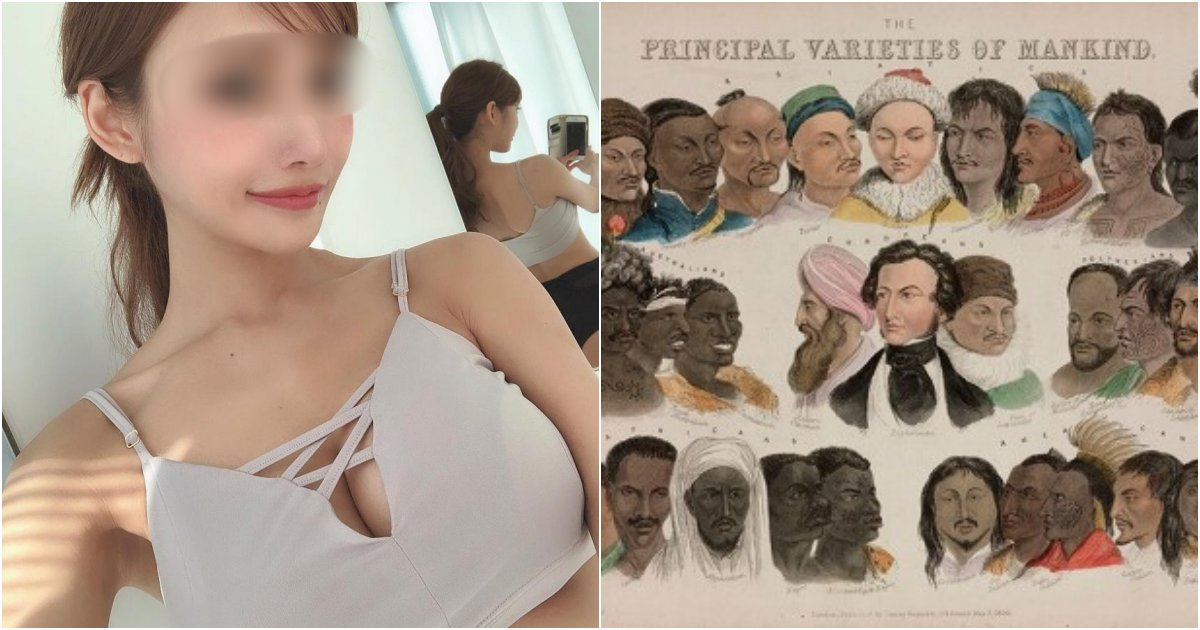 "collage 256.png?resize=412,232 - ""여자친구가 전세계 모든 인종과 자봤다는데..어떻게 해야할까요"""