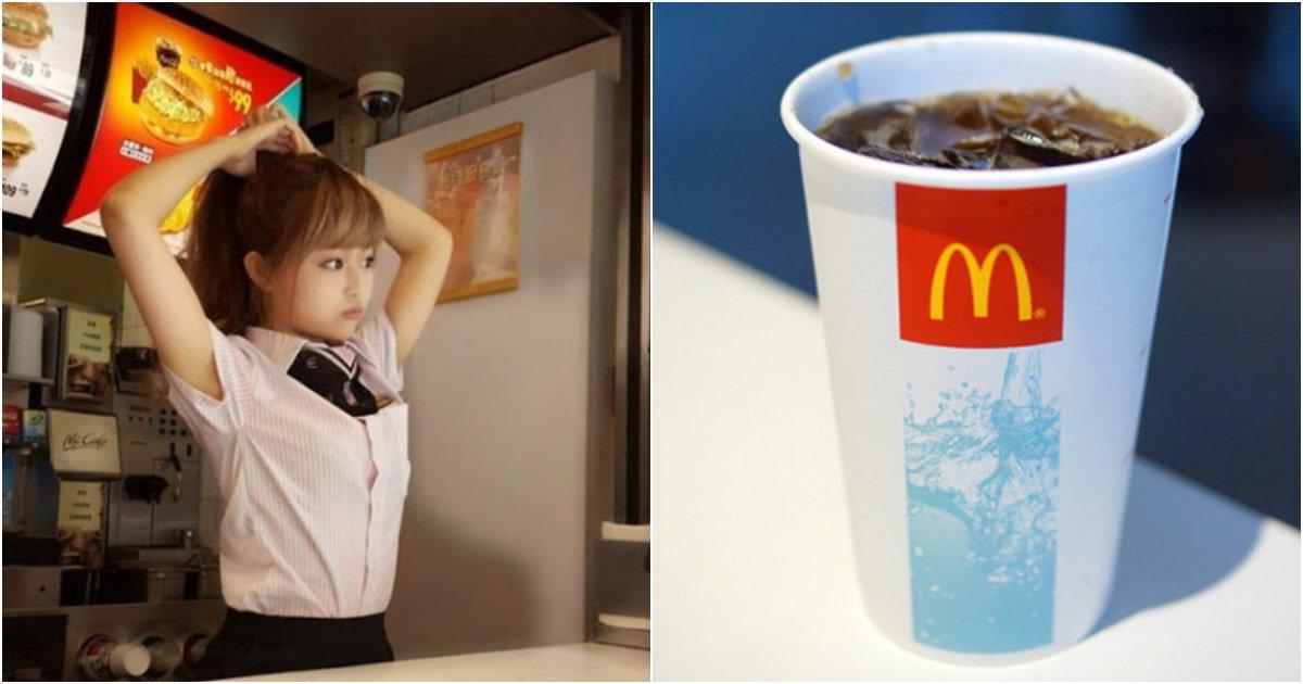 collage 260.png?resize=1200,630 - 옛날엔 가능했지만 지금은 맥도날드 음료 리필이 한국만 안되는 '이유'