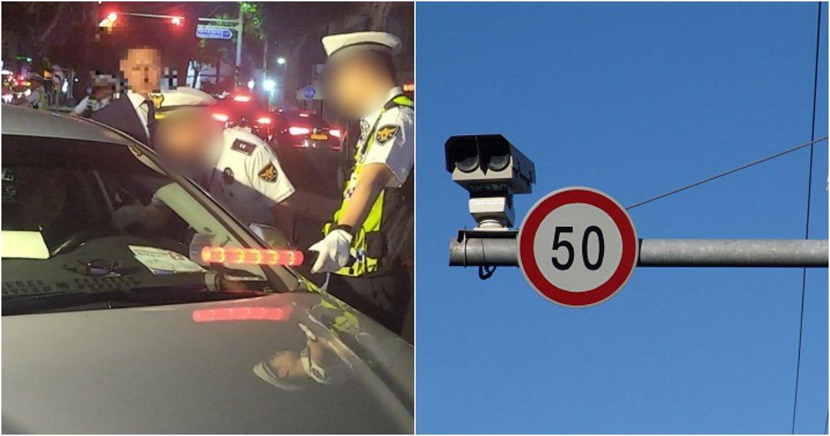 collage 27.png?resize=1200,630 - 병원으로 달려가던 의사를 속도 위반으로 잡은 경찰이 한 '행동'