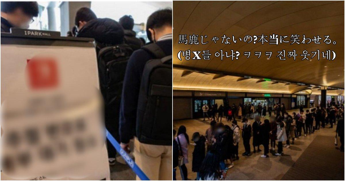 "collage 42.png?resize=412,232 - 일본에서 ""덜떨어진 한국놈들은 역시 한결 같은 민족. 병X""이라며 공유되고 있는 사진들"