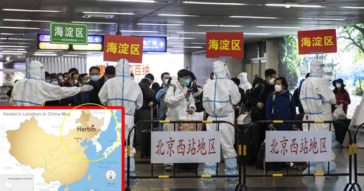 gsgdsgsdg.jpg?resize=1200,630 - China Puts Harbin City Under A Severe Lockdown Amid The Recent Wave Of Coronavirus