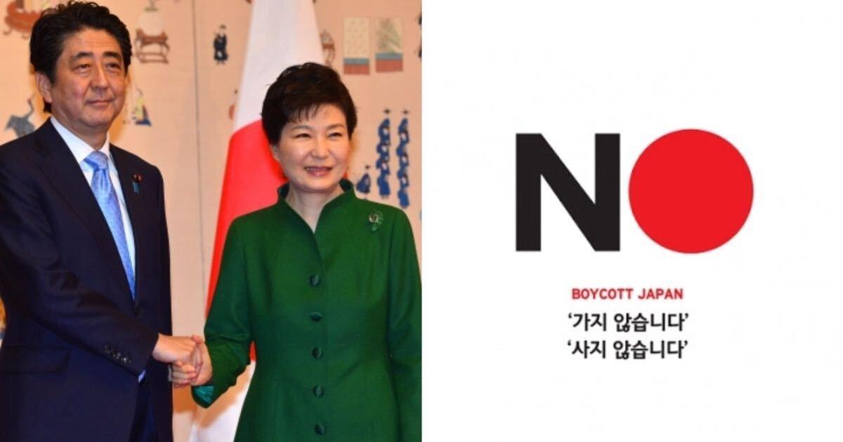 "image from ios 2020 04 27t011011 309.jpg?resize=412,232 - ""여자 대통령일 때가 좋았다""....일본 상인들이 생각하는 일본에 '한국인' 관광객들이 줄어든 이유jpg"