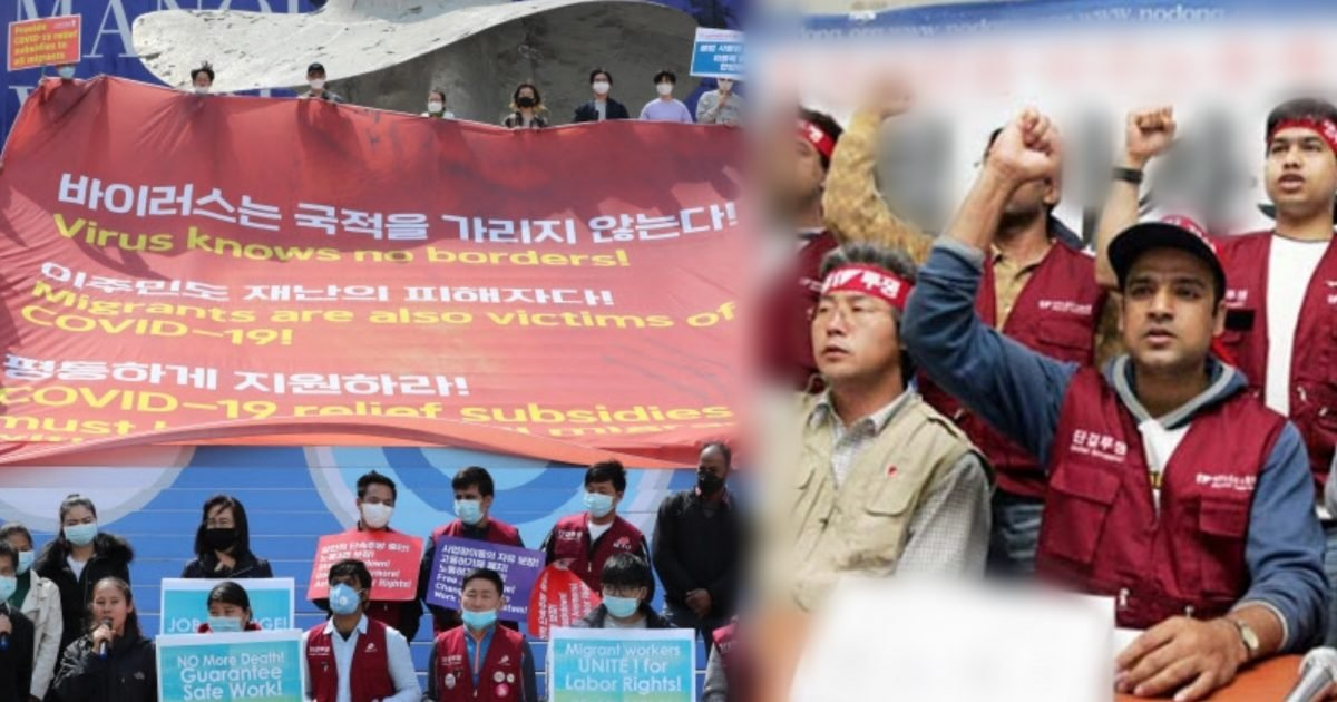 "kakaotalk 20200428 220037176 e1588078884739.jpg?resize=1200,630 - ""차별하지 말라""..불법체류자에게도 '재난지원금' 지급하라는 외국인 노동자들"