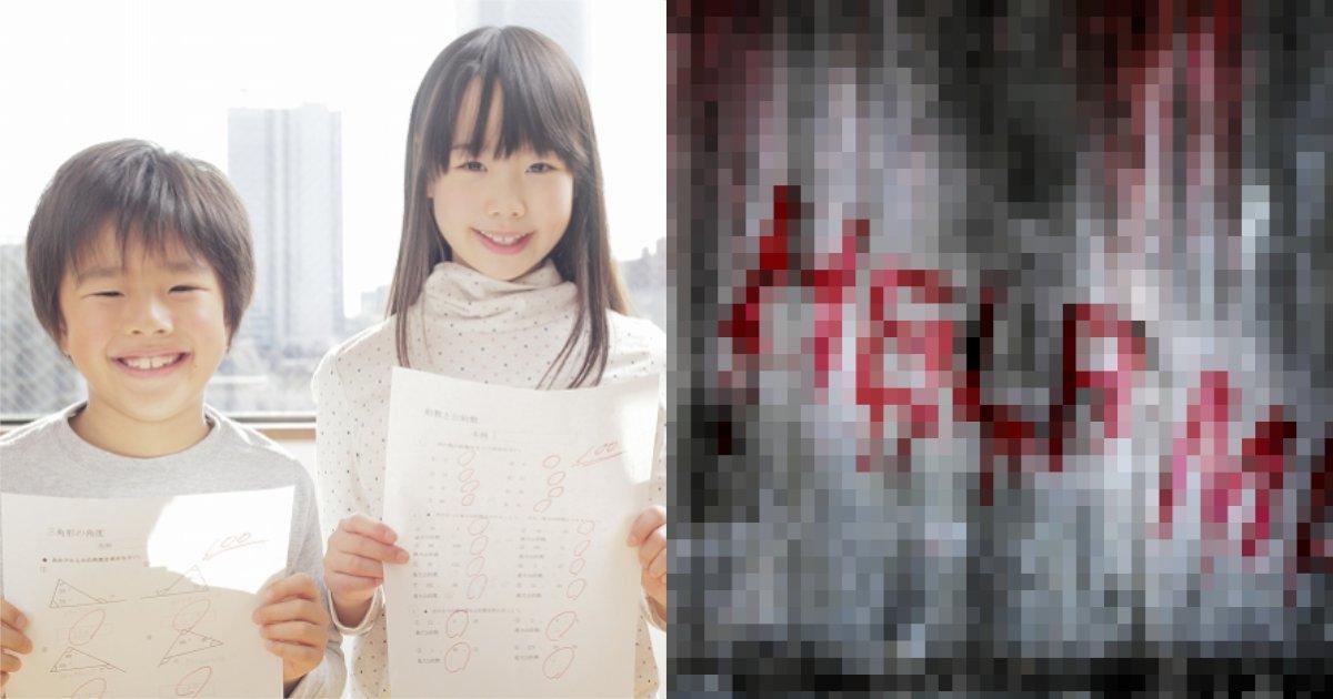 kill.png?resize=1200,630 - 【狂気】兄弟に嫉妬⁈ 弟を殺害した少女、母親宛に血のメッセージ残す…