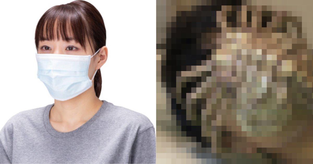 maask.png?resize=1200,630 - 悲鳴続出⁈ リアルすぎる手作りマスク、「マスクとして外歩いてほしい」⁈