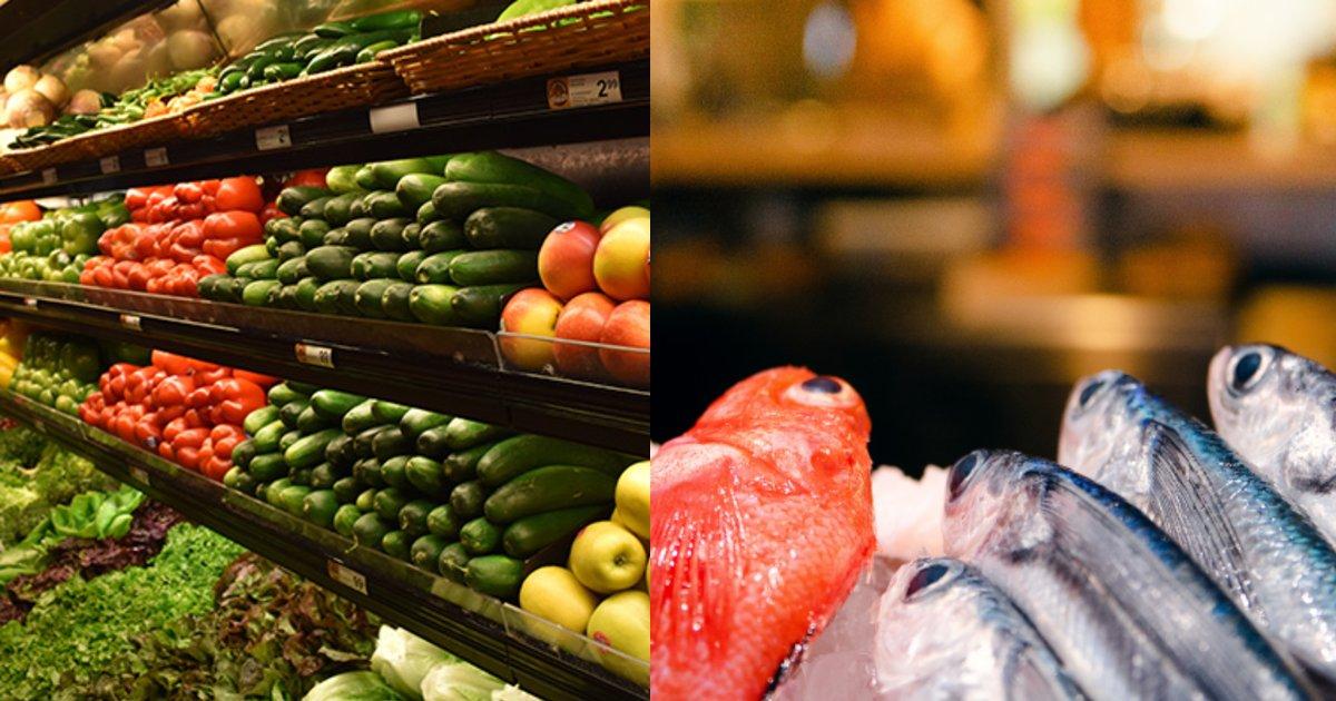 seisen.png?resize=412,232 - 飲食店の営業自粛で生鮮食品の生産者が悲鳴?買い手つかず廃棄を余儀なくされるところも