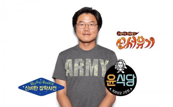 나영석 PD ⓒ tvN