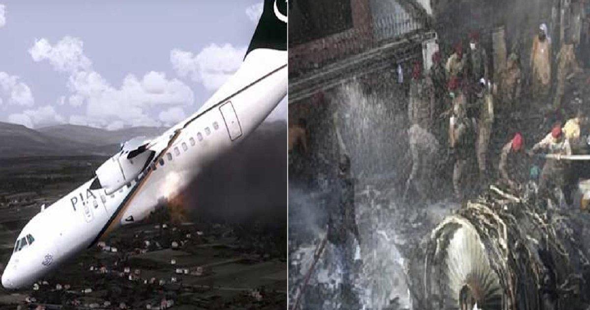 "55555 3.png?resize=1200,630 - ""눈앞에 화염뿐"" 파키스탄 추락여객기 생존자가 한 증언"