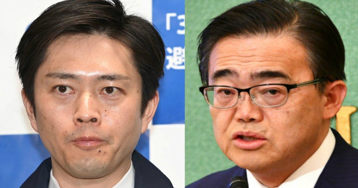 """a 30.jpg?resize=300,169 - 吉村知事が""""大阪医療崩壊発言""""の大村知事との和解拒否!?「もともと、ちょっと合わない」"""