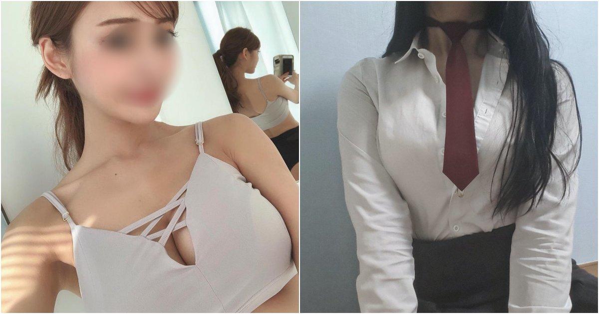 "collage 170.png?resize=1200,630 - ""'이 것' 때문에 올리죠;;"" 여성들이 SNS에 노출 심한 야.한 옷을 입은 사진 올리는 충격적인 '이유'"