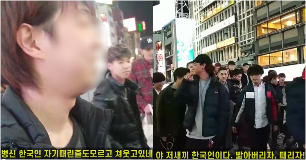 "collage 210.png?resize=412,232 - ""한국인 죽이자!!"" 일본 오사카 놀러가서 30대 1로 구타당한 한국인 유튜버 (영상)"
