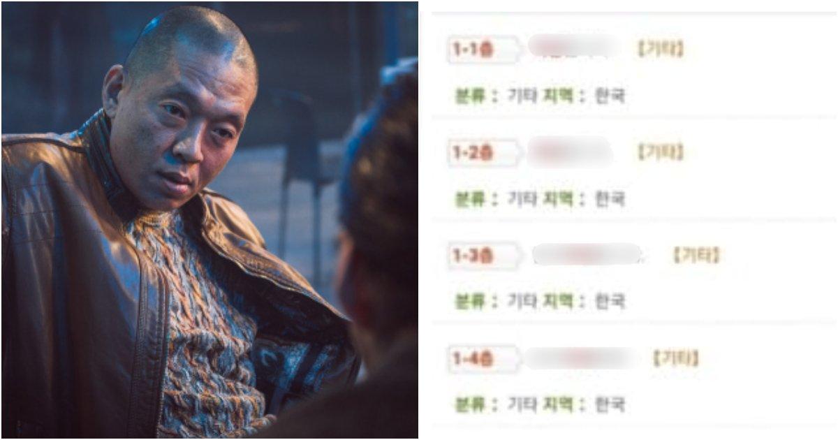 "collage 244.png?resize=412,232 - ""조선족들 사이에서 인기순위 1위"" 조선족들이 눈이 불을 키고 사고 있다는 한국인의 '그것'"