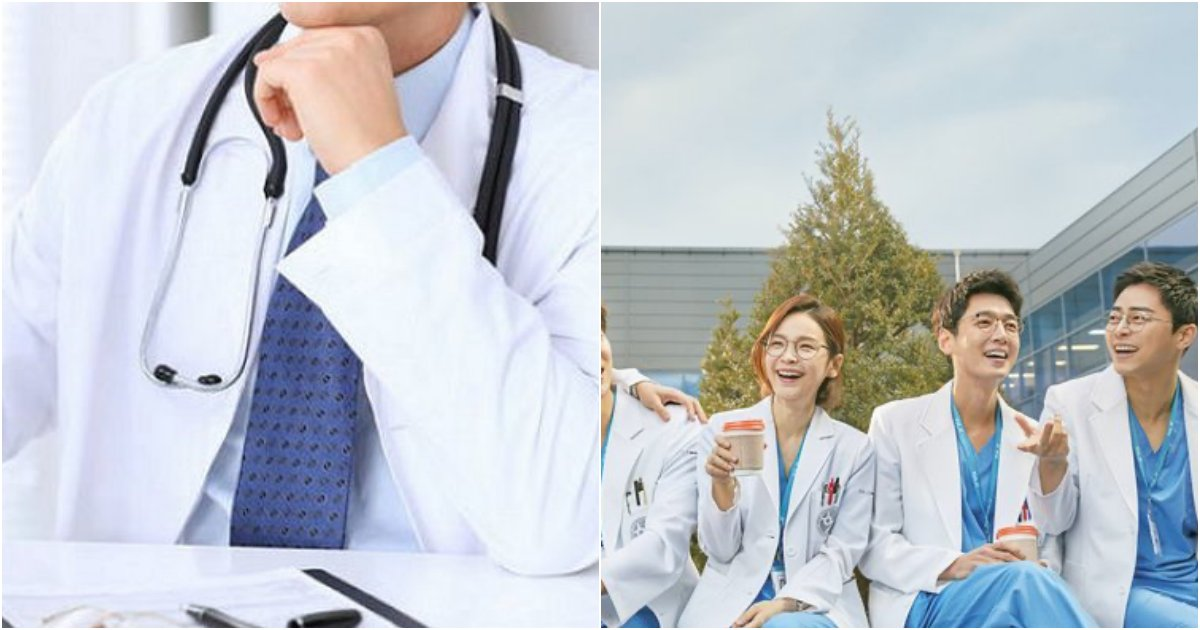collage 247.png?resize=412,232 - '이 시국'에 의사 익명 커뮤니티에 올라온 일부 한국 의사들의 '소름돋는' 자백