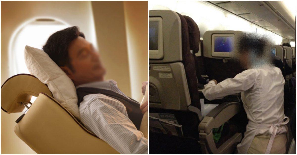 collage 262.png?resize=412,232 - 기내에서 승객이 바지에 손을 넣어 혼자 '자기 위로' 하자 승무원이 보인 '충격반전 반응'