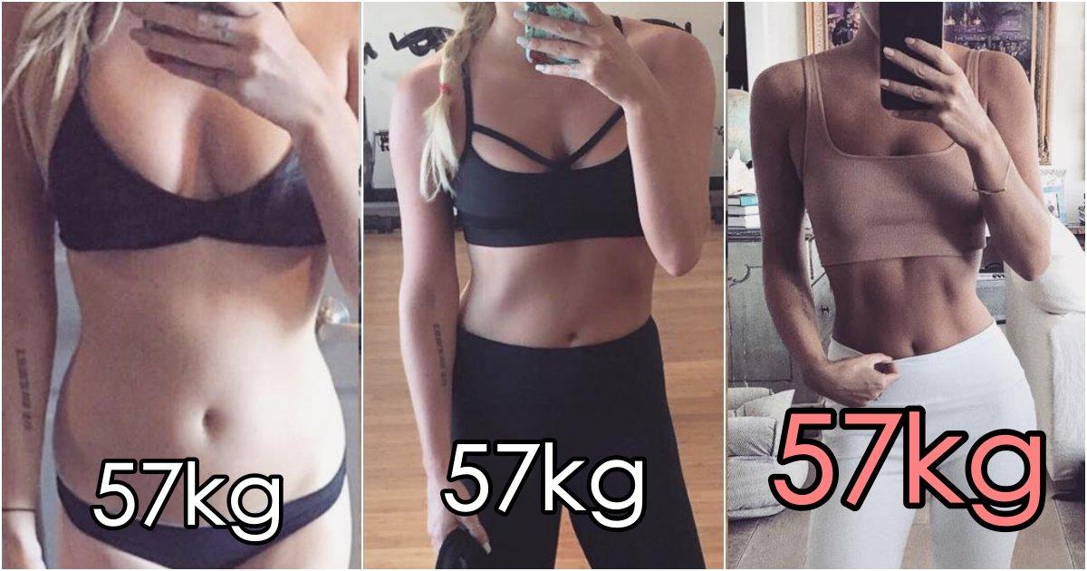 "collage 275.png?resize=1200,630 - ""여자가 60kg?? 살찐거 아닌데.."" '1kg'도 감량안하고 다이어트 성공한 여성들 (사진많음)"