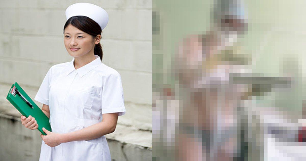 corona 2.png?resize=300,169 - 病院に舞い降りた天使…シースルーな防護服の下に○○を着て治療にあたった女性医療従事者、懲戒処分を受ける⁈