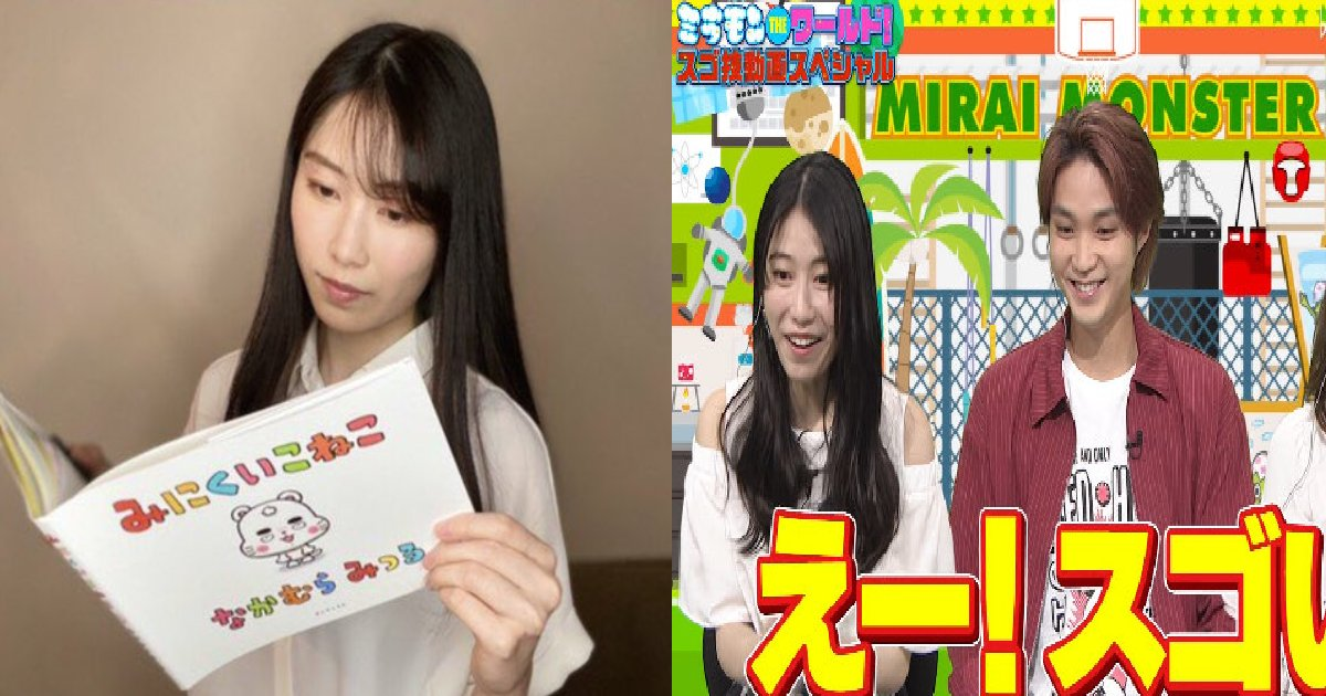 e6a8aae5b1b1e794b1e4be9d.png?resize=412,275 - AKB48横山由依、子どもたちのために自身の夢を叶え称賛の声続出