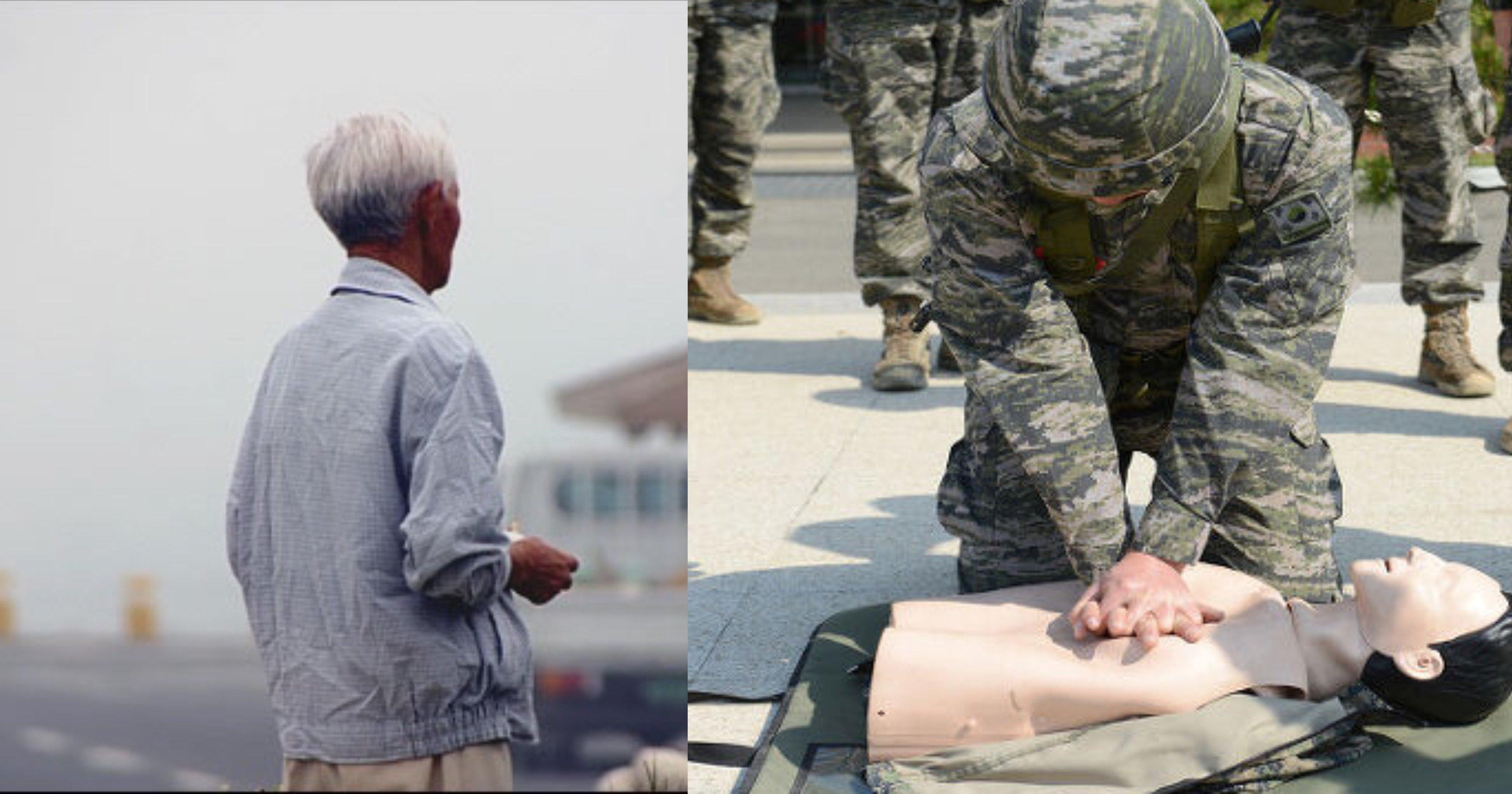 eab5b0eb8b98 ec8db8eb84a4ec9dbc.jpg?resize=1200,630 - 휴가 나왔다가 복귀 길에 쓰러진 '할아버지' 발견해 군대에서 배운 '구급법'으로 살린 군인