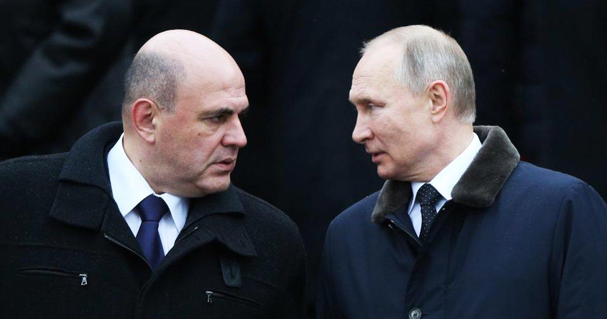 gsdgsd.jpg?resize=1200,630 - Russian Prime Minister Has Been Tested Positive For Coronavirus