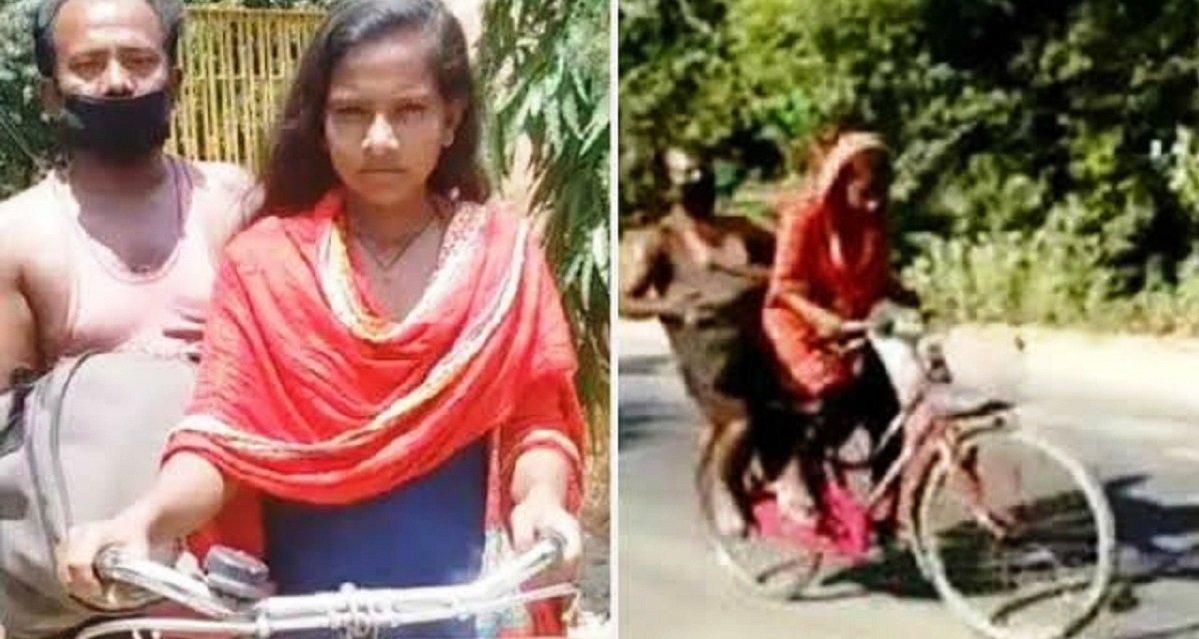 jyoti kumari.jpg?resize=412,232 - Inde: une ado qui a transporté son père à vélo sur 1.000 km a été repérée par l'équipe nationale de cyclisme