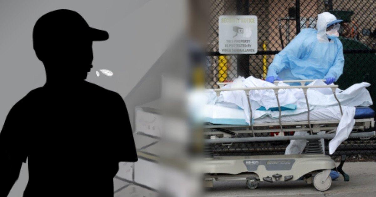 kakaotalk 20200513 030605116.jpg?resize=412,275 - 코로나 환자가 뱉은 '침' 얼굴에 맞은 역무원이 사망했다