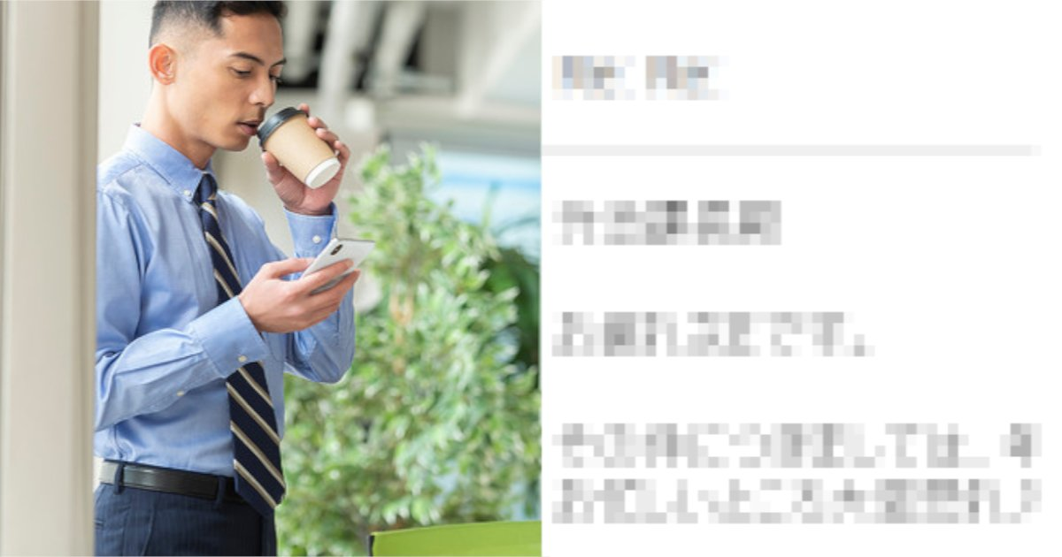 mail.png?resize=1200,630 - 社内メールで「○○」はムダである⁈ 日本の企業に足りないモノとは…⁈