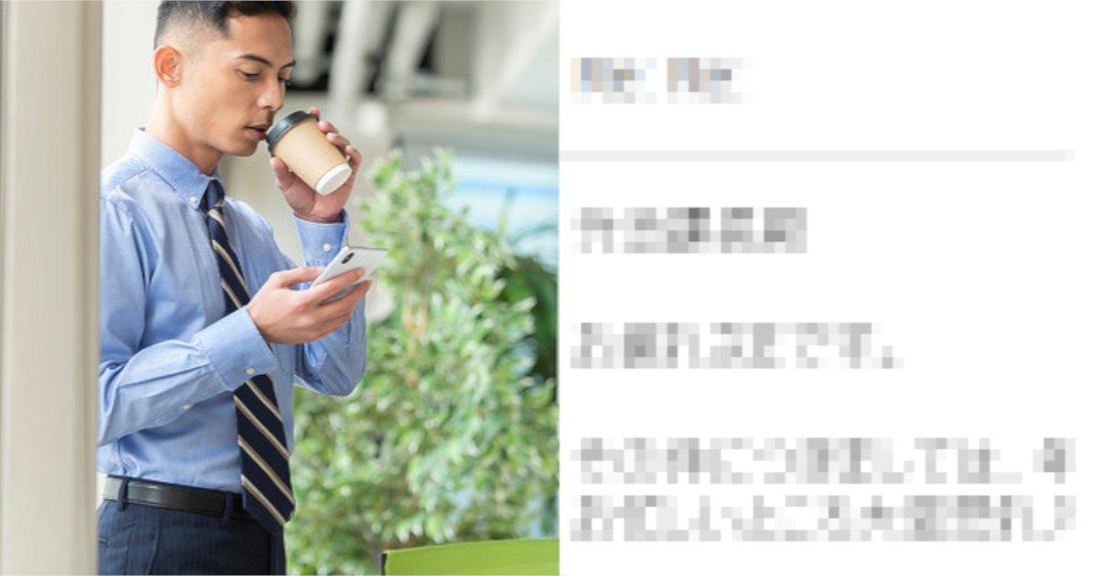 mail.png?resize=412,232 - 社内メールで「○○」はムダである⁈ 日本の企業に足りないモノとは…⁈
