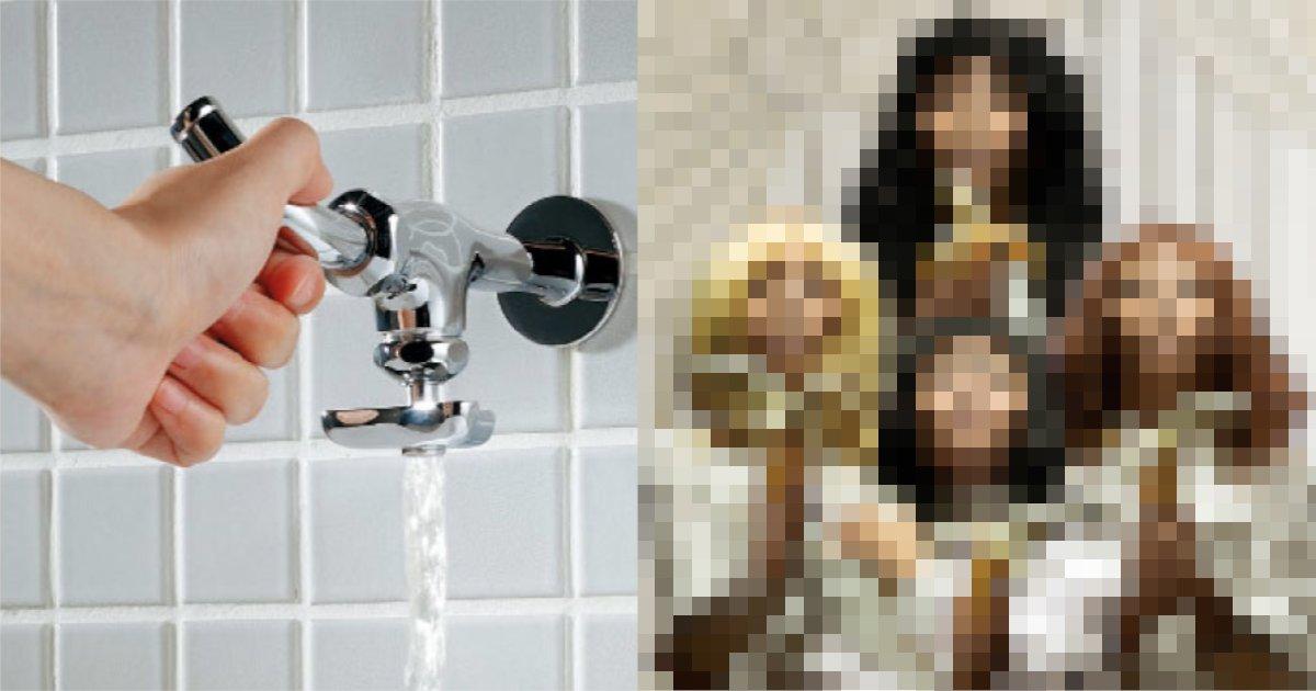 """water.png?resize=1200,630 - 【話題】""""ツッコミ待ち""""な水道用品カタログの表紙に「これって○○だよね⁇」「攻めすぎでは⁈」"""