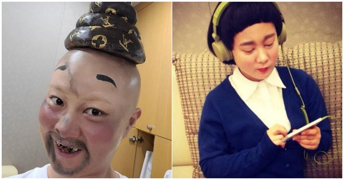 "11 7.png?resize=412,232 - 박나래, '여혐' 논란 부른 SNS 게시글...현재는 삭제된 ""된장녀"""
