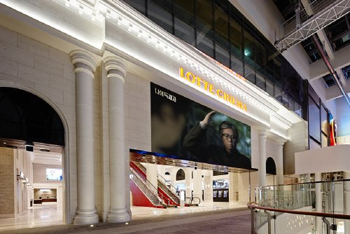 뉴스핌 - 롯데시네마, 아시아 최대 규모 영화관