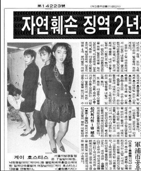 90년대 유흥업소 단속현장 사진 ㄷㄷㄷ.jpg | 인스티즈