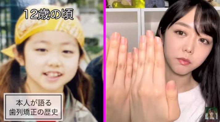 峯岸みなみさんのYouTube動画