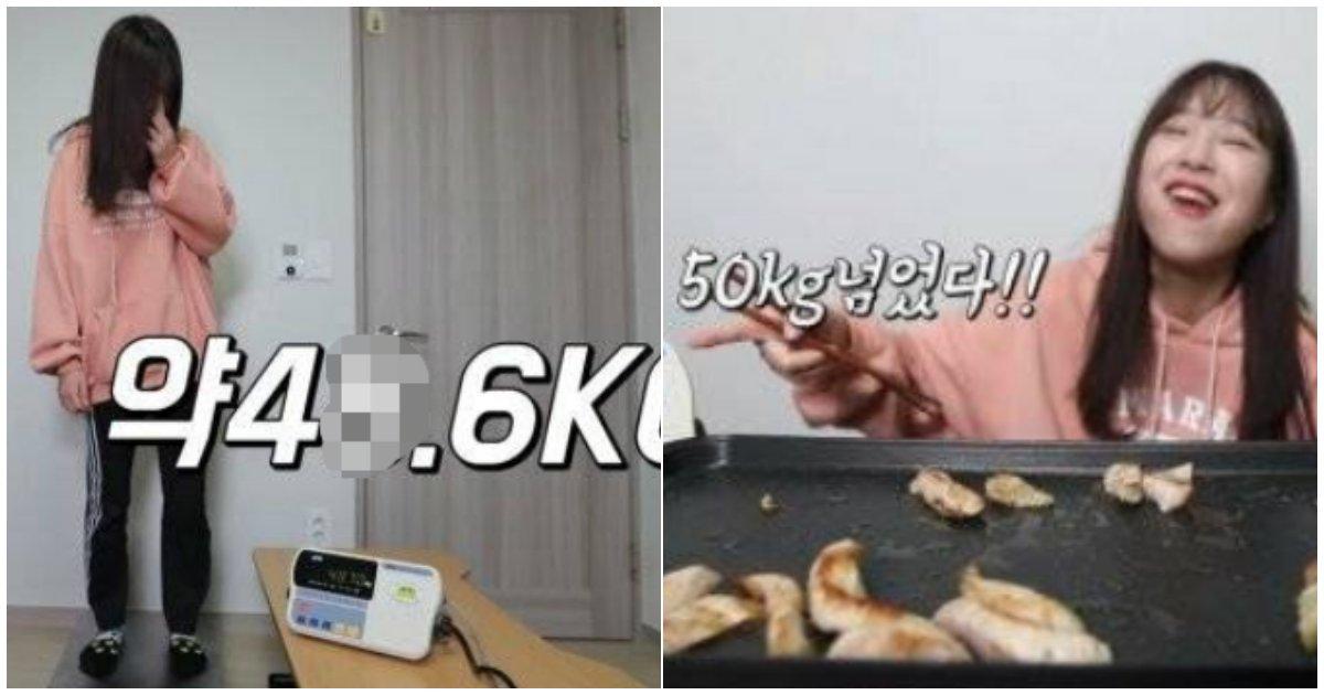 """33 9.png?resize=1200,630 - """"체중계 위에서 밥먹어 주세요""""...254만 명이 궁금증 해결한 '쯔양의 실시간 인체 실험 먹방'"""