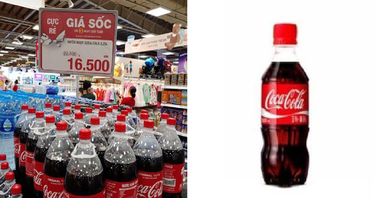 3333 1.png?resize=1200,630 - 베트남 코카콜라 가격 근황.jpg