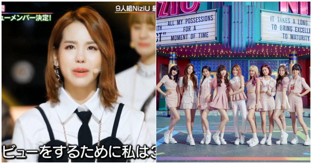 "4 13.png?resize=412,275 - 드디어 발표된 JYP 일본 프로젝트 걸그룹...""니쥬"" 데뷔멤버 확정.jpg"
