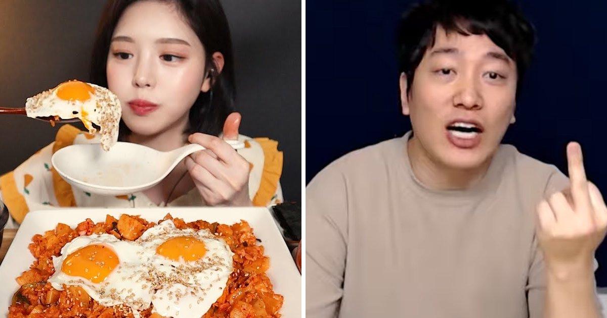 5 51.jpg?resize=1200,630 - 문복희 '먹뱉' 의혹 주장한 유튜버, 먹방 '풀영상' 공개되자 반응 (영상)