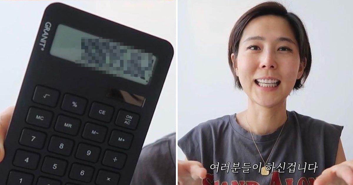 """6 39.jpg?resize=1200,630 - 김나영, 2020 상반기 '유튜브' 수익 공개... """"전액 기부합니다"""" (영상)"""