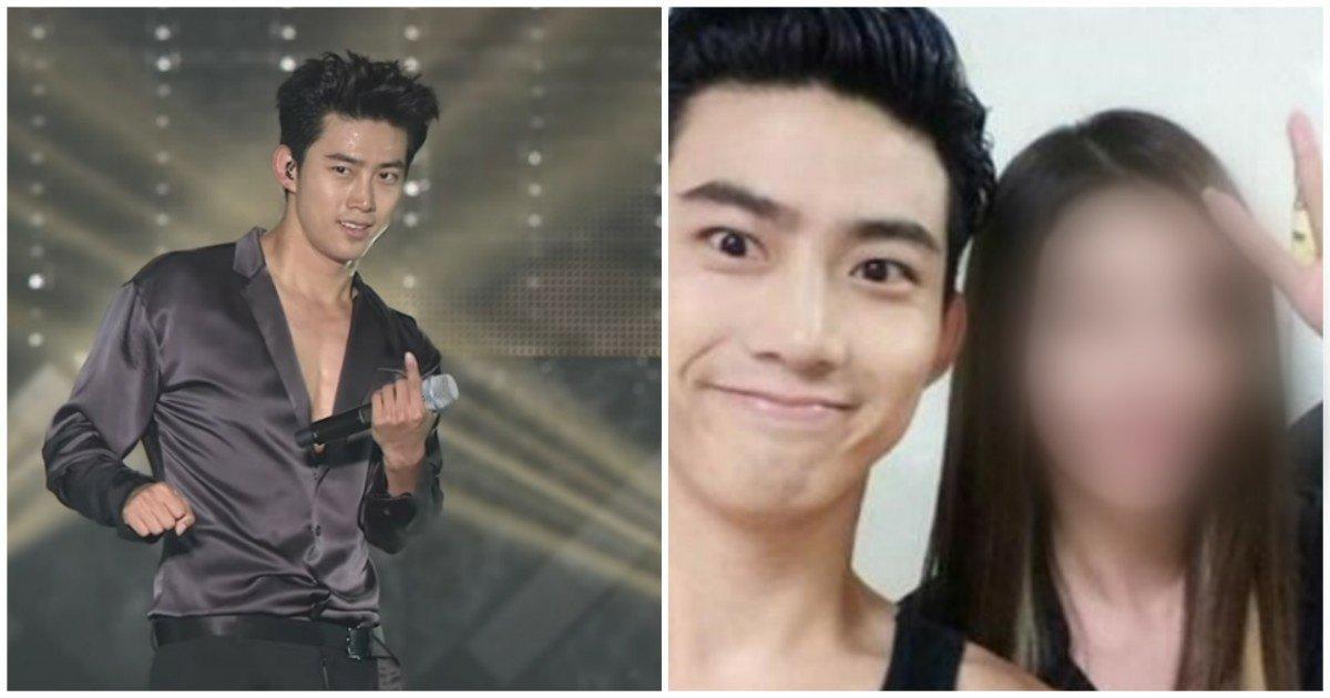 "6 53.jpg?resize=1200,630 - ""헐... 우리 짐승남 오빠도 연애한다고?!!""... 2PM 옥택연 미모의 일반인 여성과 열애중"