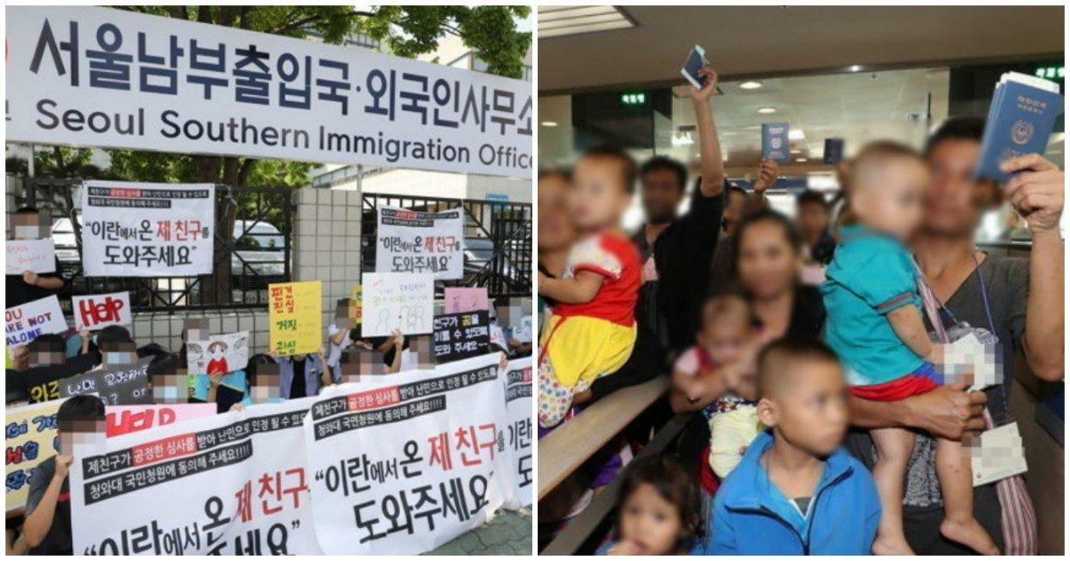 "7 24.jpg?resize=1200,630 - ""코로나 19때문에 유럽말고 한국에 왔어요""... 한국으로 몰려드는 난민들의 '충격적인' 신고건수"