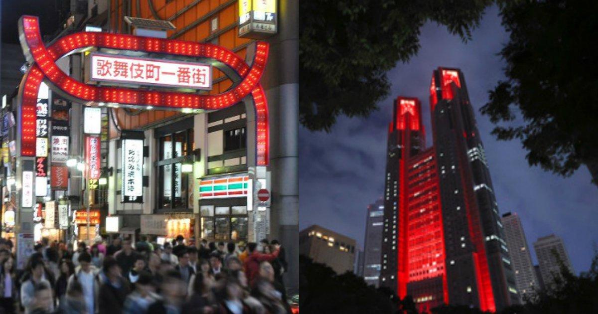 """a 6.jpg?resize=412,232 - 東京都で新たに26人感染でホスト半数超→""""夜の街クラスター""""に「キャバクラホスト閉めろ」「店公表しろ」"""