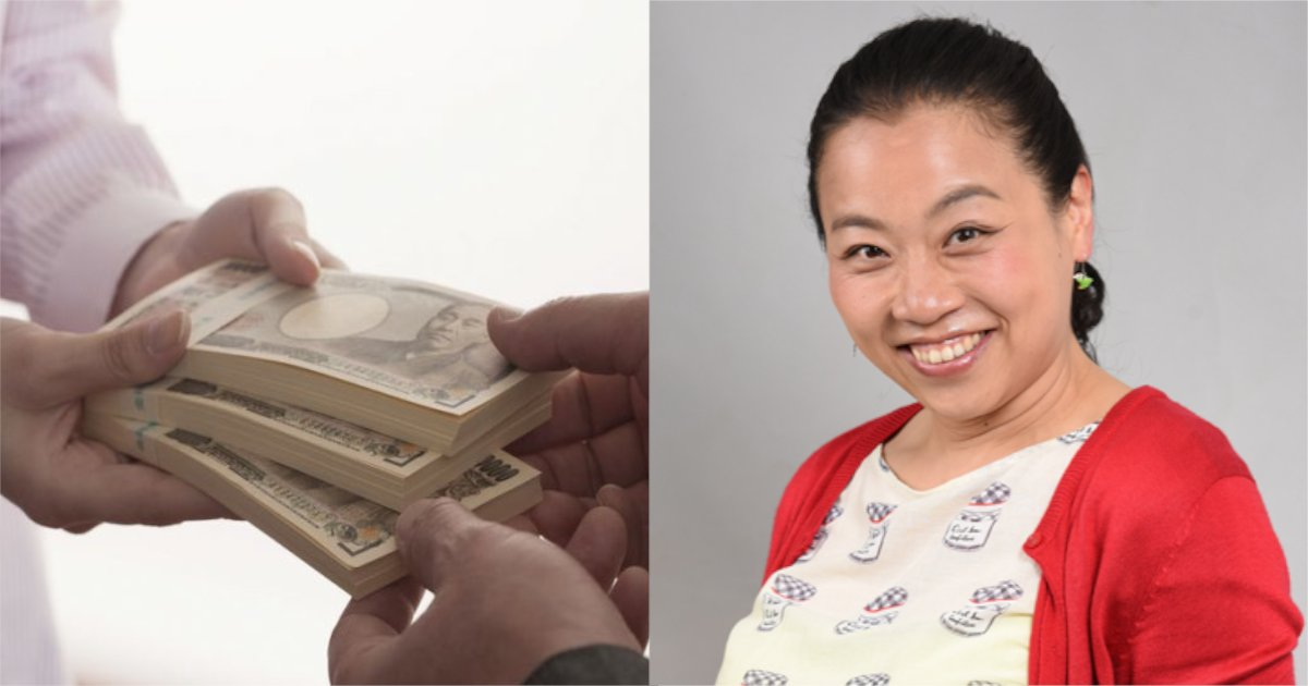asako.png?resize=1200,630 - いとうあさこ、借金「総額○○○万円」‼ ヒモ男の肩代わり⁈