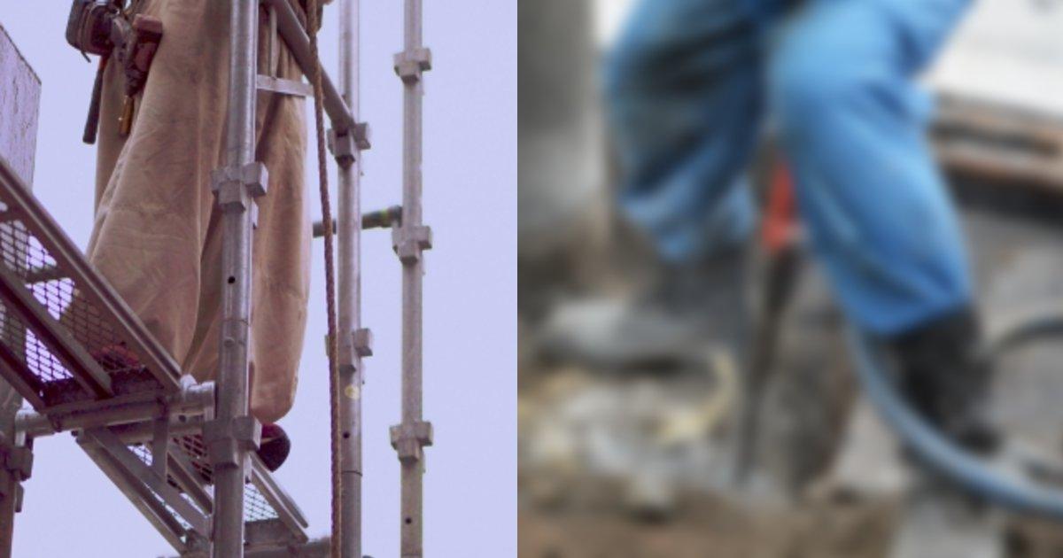 bou.png?resize=412,232 - 屋根からバランスを崩し足を滑らせた建築作業員、金属製の棒がお尻に深く突き刺さり流血するという悲劇…