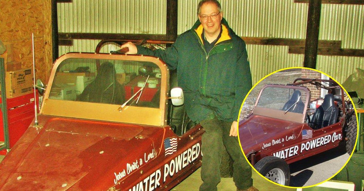 car that runs on water.jpg?resize=412,232 - Creator of Car That Runs On Water Dies Shouting, 'They Poisoned Me'