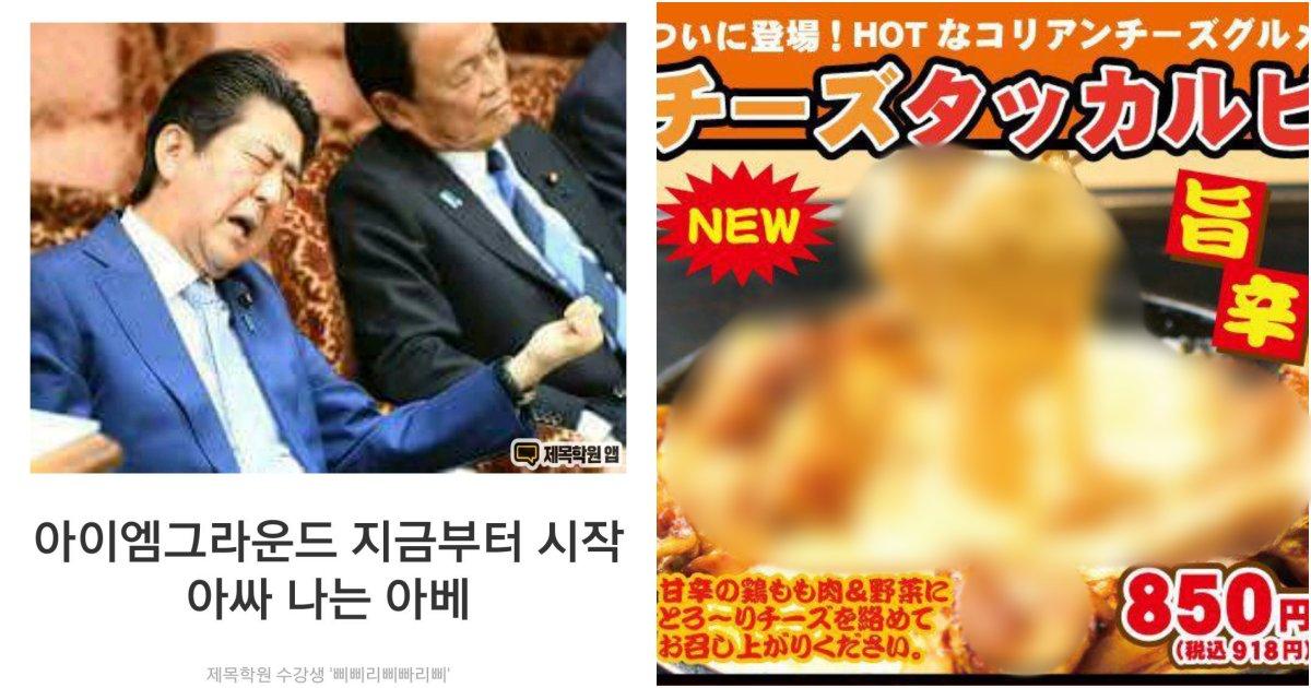 "collage 23.png?resize=412,232 - ""오사카 탓가루비는 일본 음식데쓰!!"" 최근 은근슬쩍 한국 대표 음식인 '이 것'도 일본 음식이라고 우기는 '일본'"